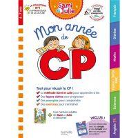 MON ANNEE DE CP AVEC SAMI ET JULIE (TOUTES LES MATIERES)